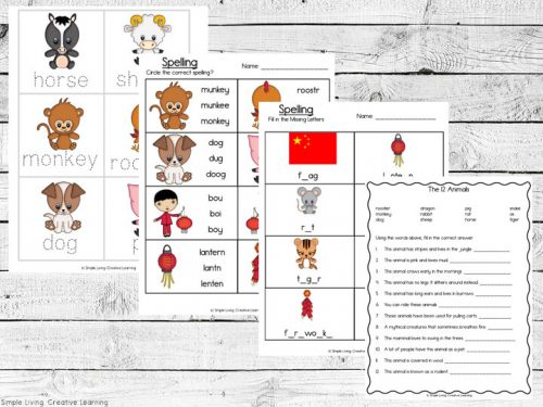 Chinese New Year Printables
