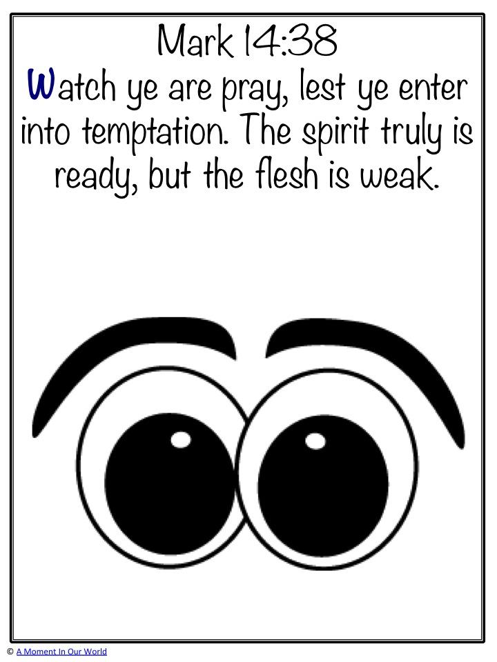 Monday Memory Verse Mark 14:38