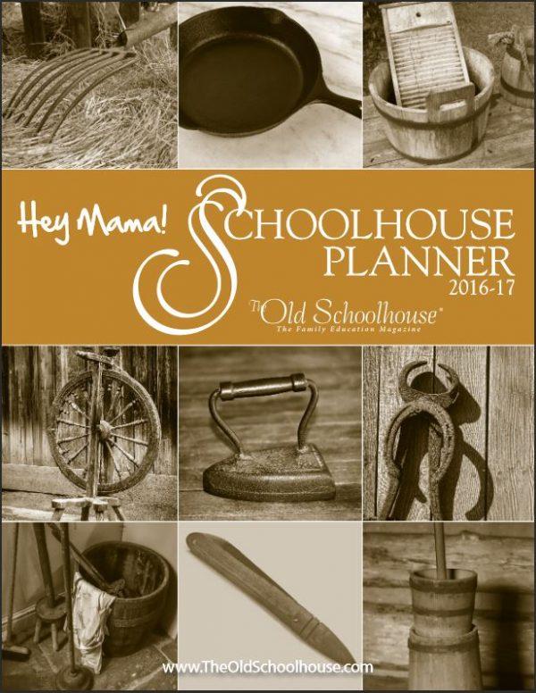 Hey Mama Schoolhouse Planner 2016 to 2017_zpsikrl88op