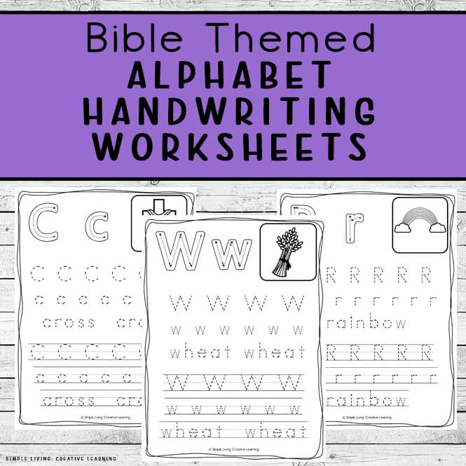 Bible Themed Alphabet Handwriting Worksheets