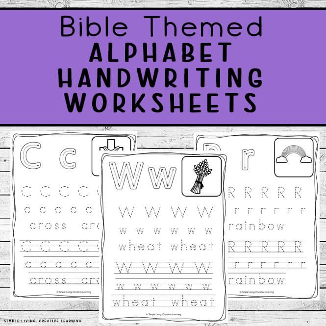 Bible Themed Alphabet Handwriting Worksheets